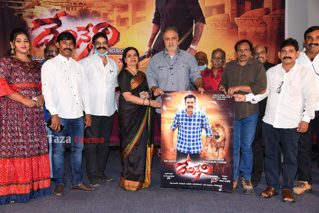 Devineni-Movie-Poster-Launch-1