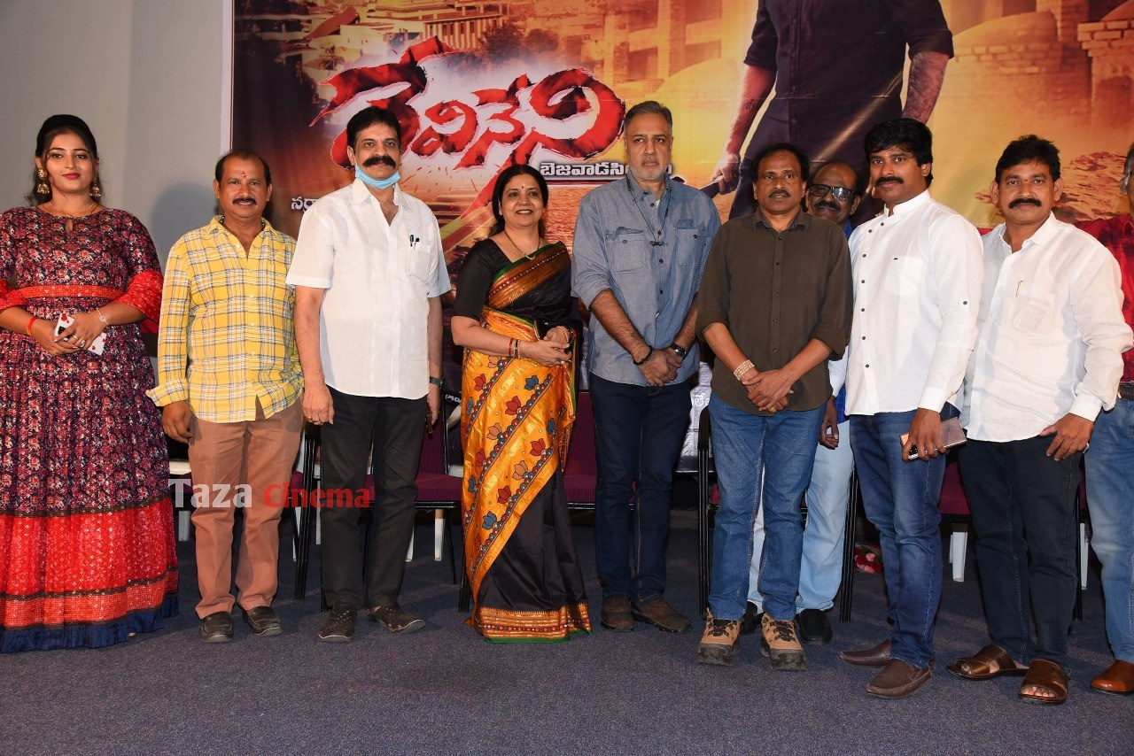 Devineni-Movie-Poster-Launch-25