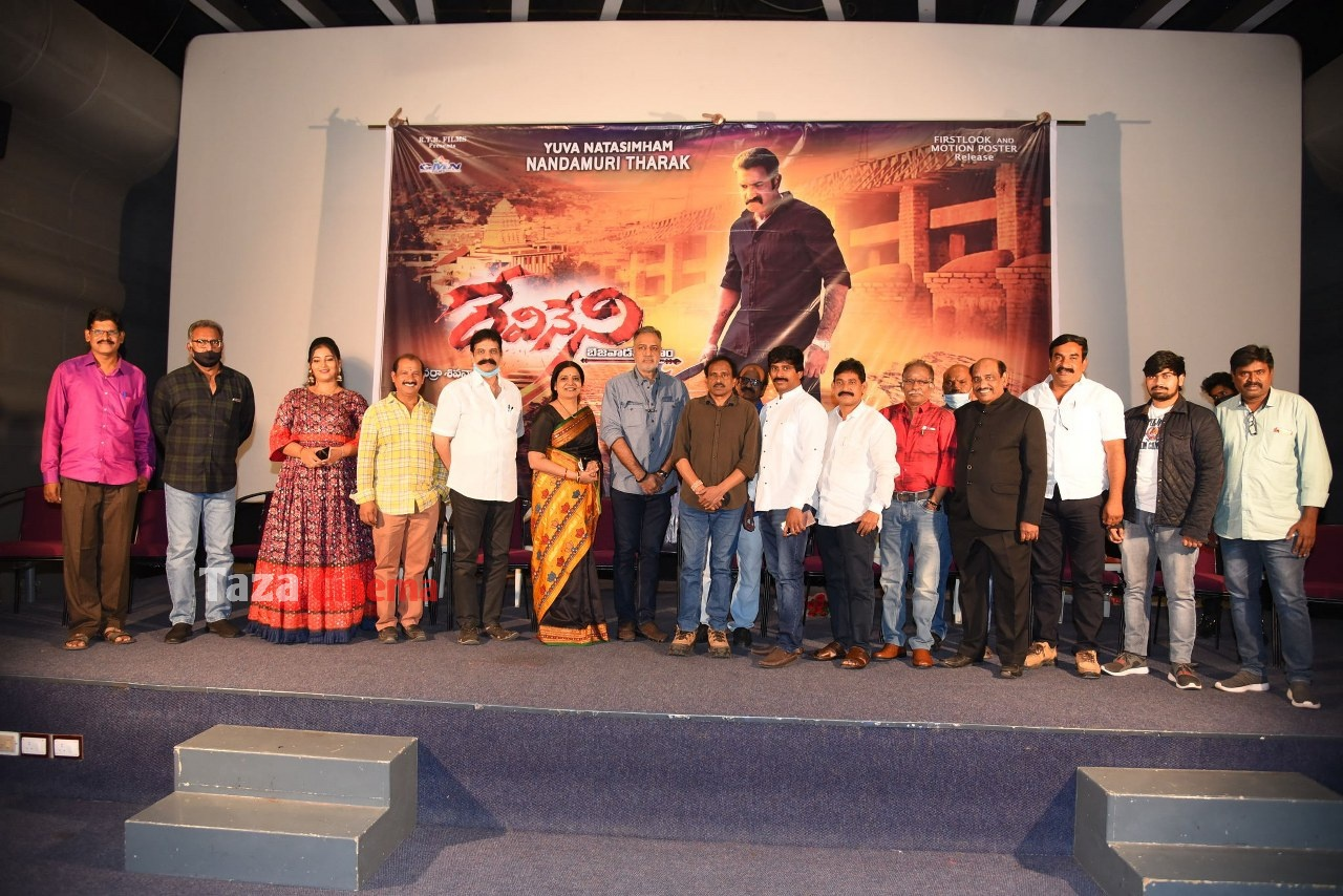 Devineni-Movie-Poster-Launch-27
