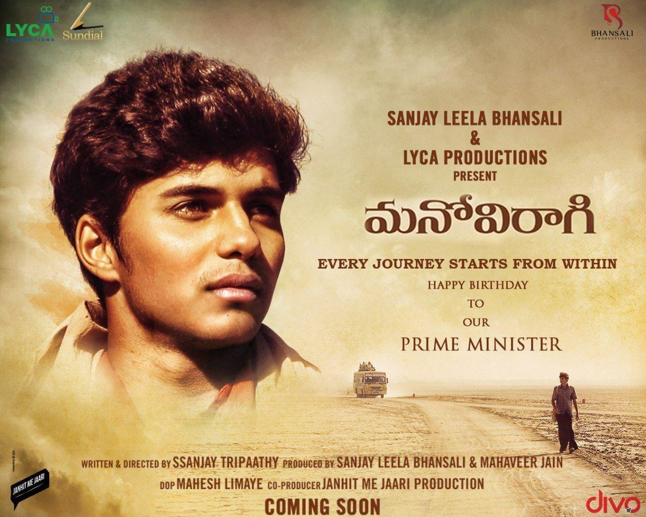 ManoViragi FirstLook Poster