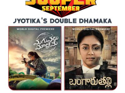 jyothika-special