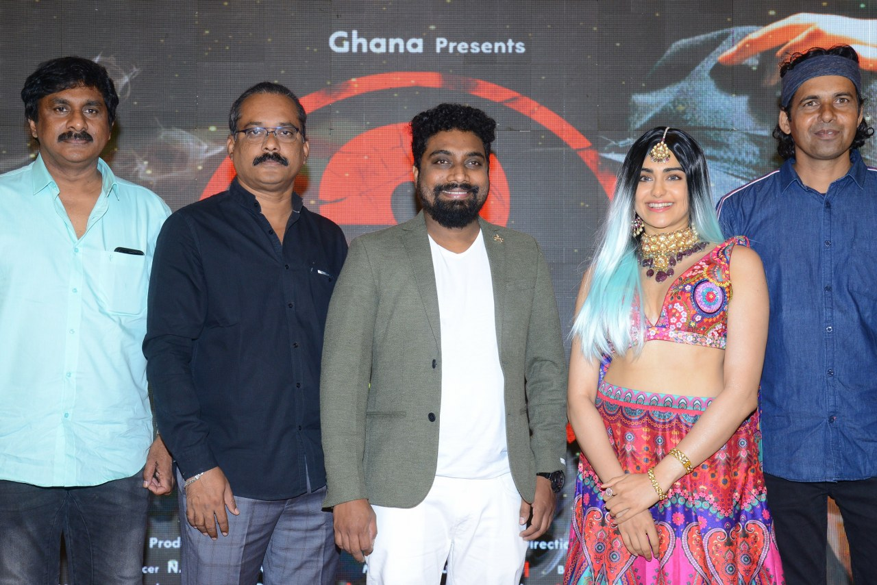 Question ( ?) Movie Song Launch