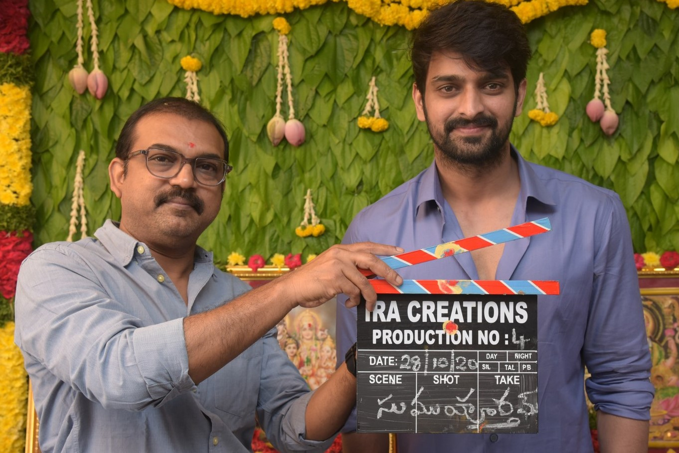 IRA Creations Production no 4 Movie opening