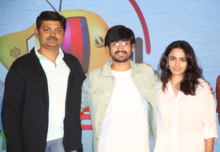 Orey Bujjiga Movie Success Meet