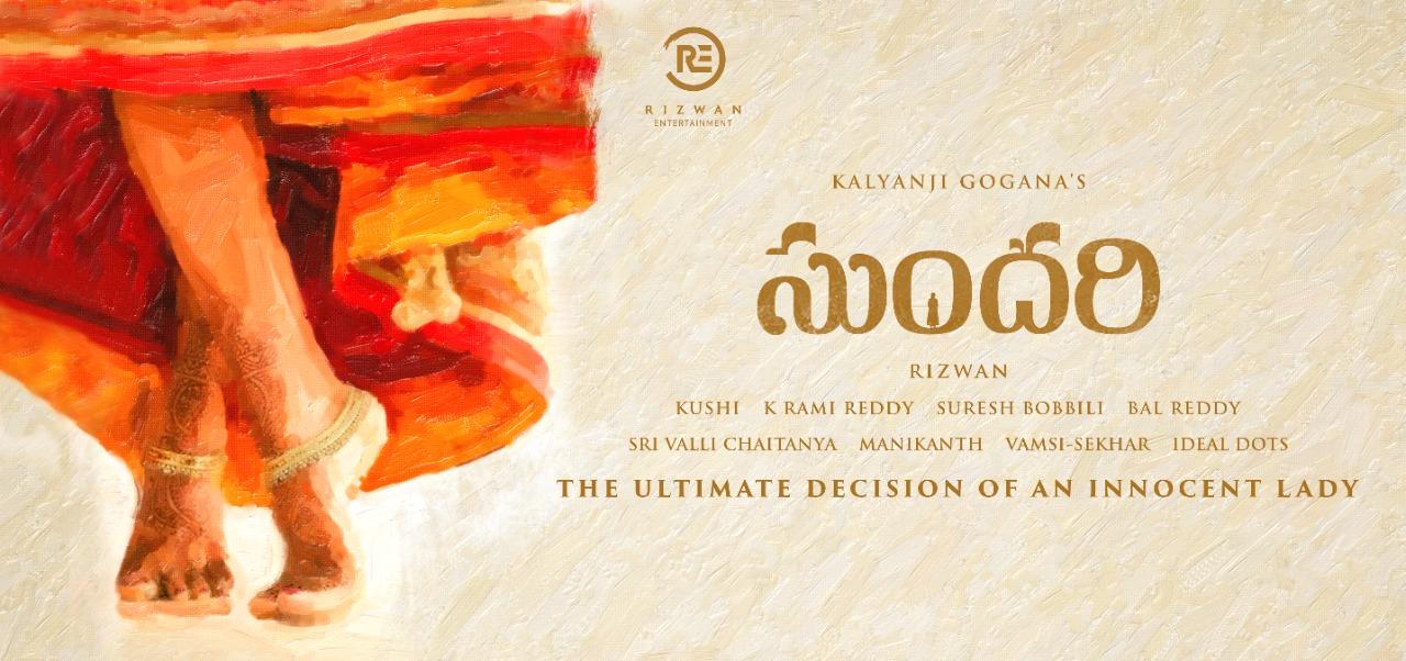 Sundari Pre Look Unveiled